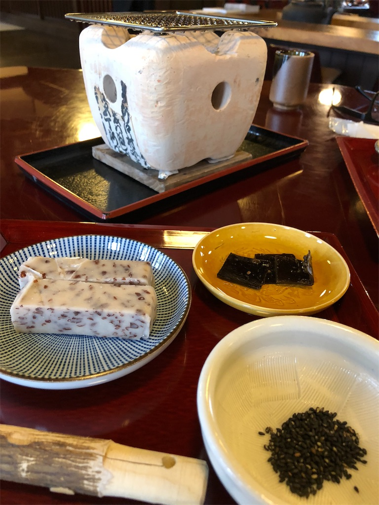 f:id:yoshiko062782:20190129123106j:image