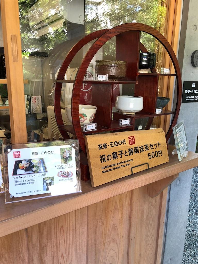 f:id:yoshiko062782:20190130170512j:image