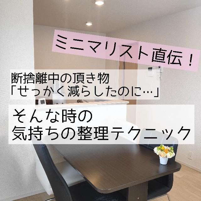 f:id:yoshiko295:20210113044609j:image