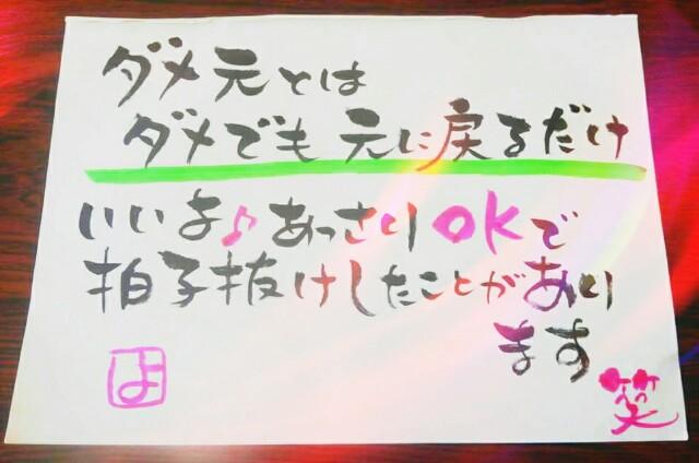 f:id:yoshikoPOP:20171202140254j:image