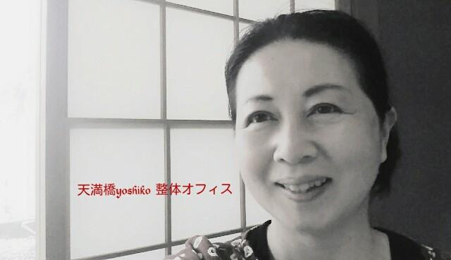 f:id:yoshikoPOP:20171206145457j:image