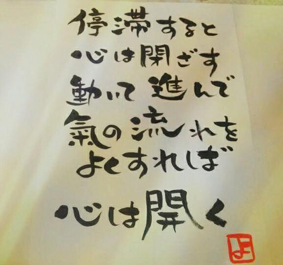 f:id:yoshikoPOP:20180208200911j:image