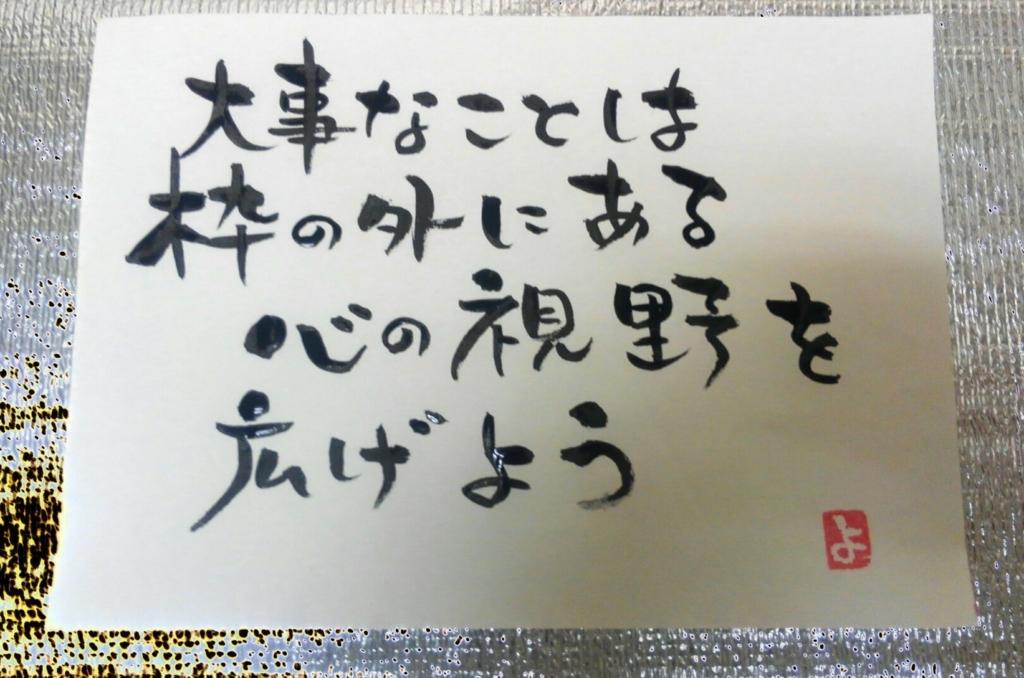 f:id:yoshikoPOP:20180212224337j:plain