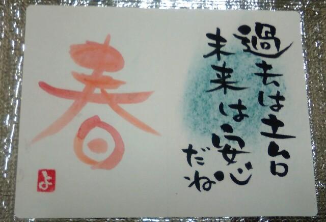 f:id:yoshikoPOP:20180213222245j:image