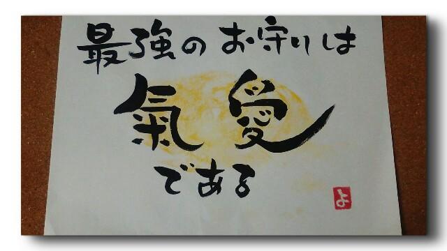 f:id:yoshikoPOP:20180223224649j:image