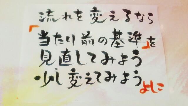f:id:yoshikoPOP:20180228090241j:image