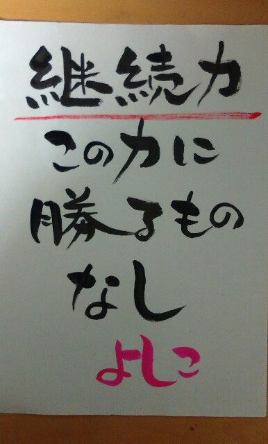 f:id:yoshikoPOP:20180309224552j:image