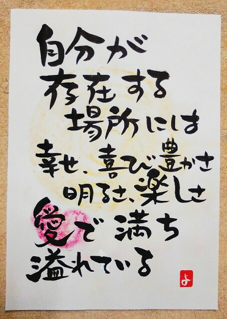 f:id:yoshikoPOP:20180416084538j:image