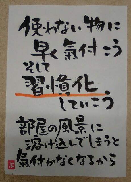 f:id:yoshikoPOP:20180417084343j:image