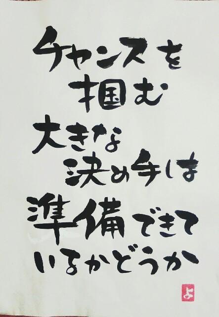f:id:yoshikoPOP:20180417203352j:image