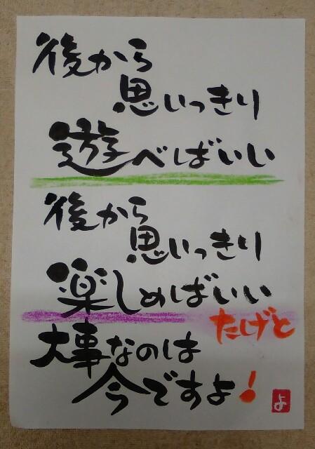 f:id:yoshikoPOP:20180424075524j:image