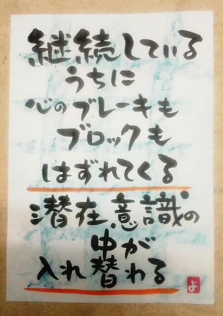 f:id:yoshikoPOP:20180426212907j:image