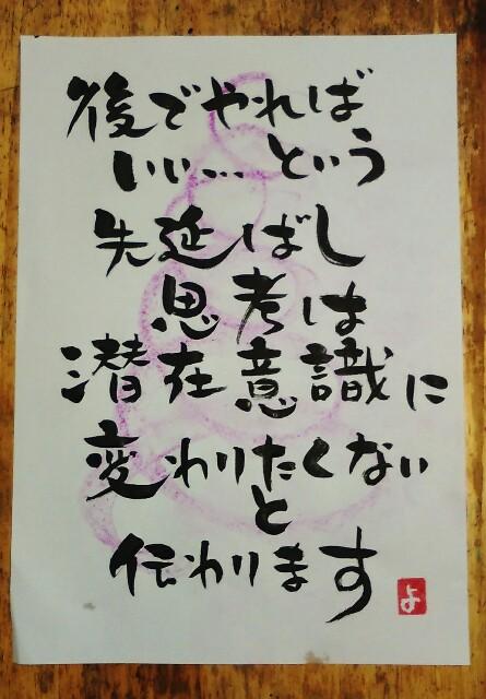 f:id:yoshikoPOP:20180428221948j:image