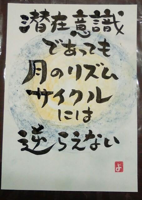 f:id:yoshikoPOP:20180429212521j:image