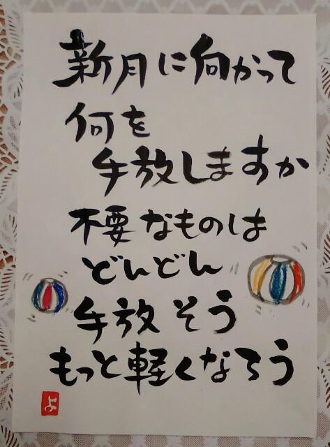 f:id:yoshikoPOP:20180501211351j:image
