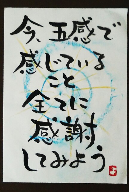 f:id:yoshikoPOP:20180508090441j:image