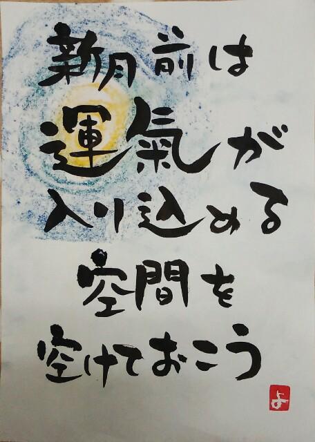 f:id:yoshikoPOP:20180510094529j:image