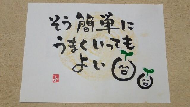 f:id:yoshikoPOP:20180514065030j:image