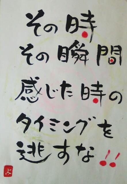 f:id:yoshikoPOP:20180520102603j:image