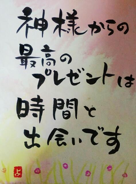 f:id:yoshikoPOP:20180521221927j:image