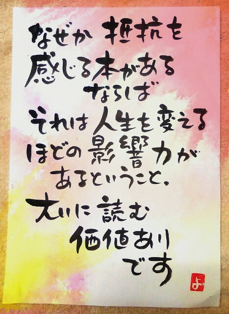 f:id:yoshikoPOP:20180522192547j:image