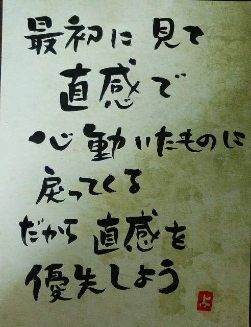 f:id:yoshikoPOP:20180524232552j:image
