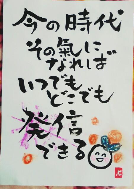 f:id:yoshikoPOP:20180529110637j:image