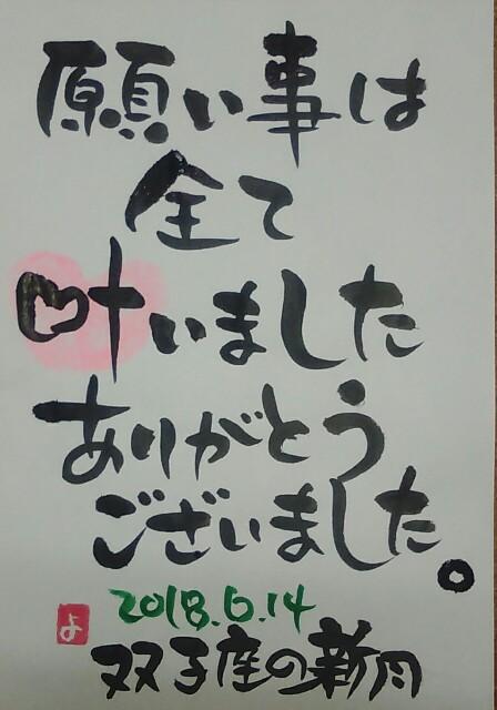 f:id:yoshikoPOP:20180614193347j:image