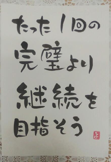 f:id:yoshikoPOP:20180615212131j:image