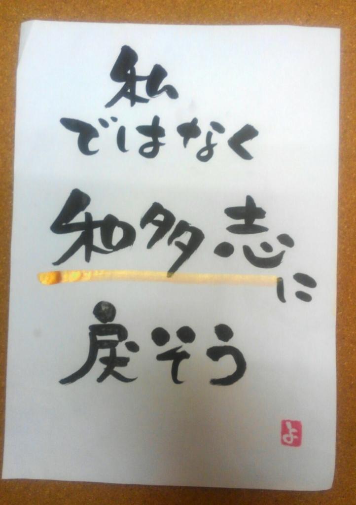 f:id:yoshikoPOP:20180624211421j:plain