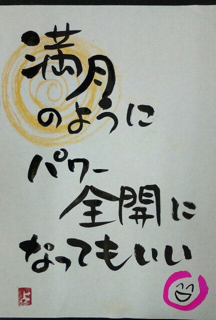 f:id:yoshikoPOP:20180629065635j:image