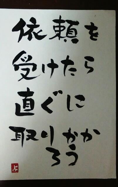 f:id:yoshikoPOP:20180629065805j:image
