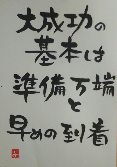 f:id:yoshikoPOP:20180701145359j:image