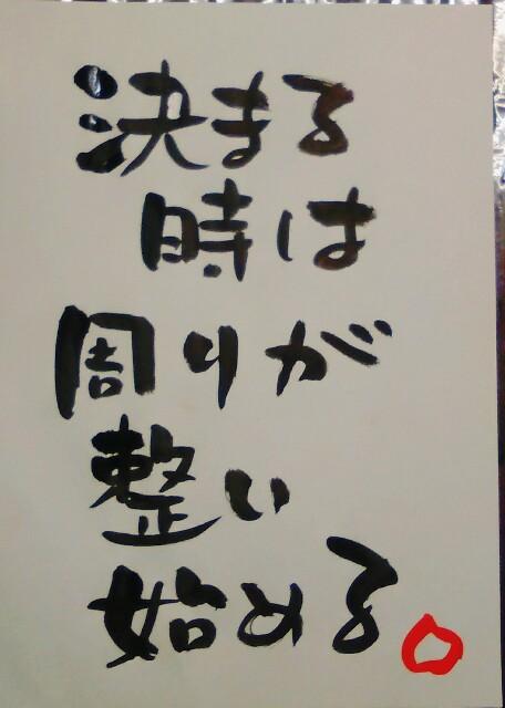 f:id:yoshikoPOP:20180716084112j:image