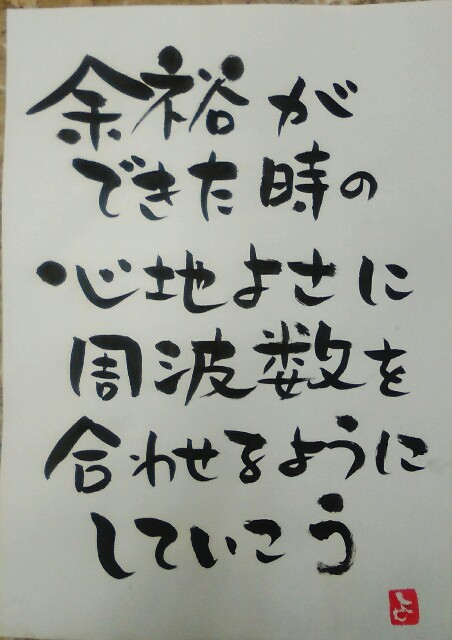 f:id:yoshikoPOP:20180723062612j:image
