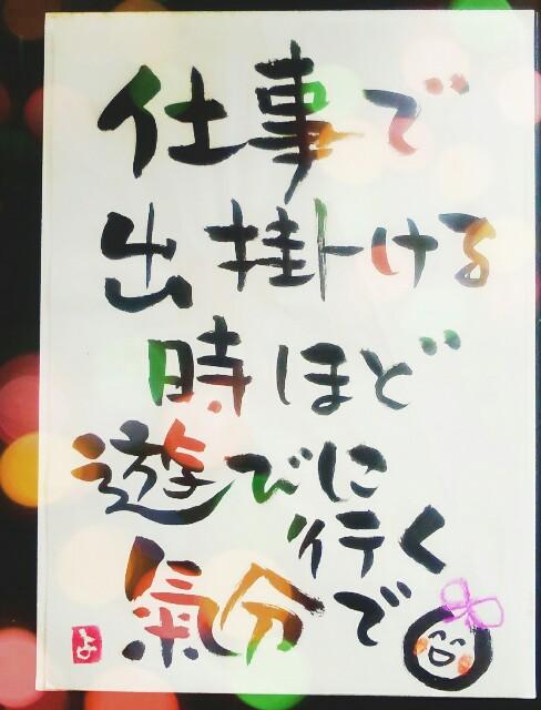 f:id:yoshikoPOP:20180802090718j:image