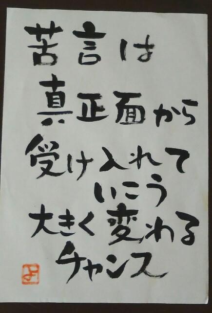f:id:yoshikoPOP:20180817095227j:image