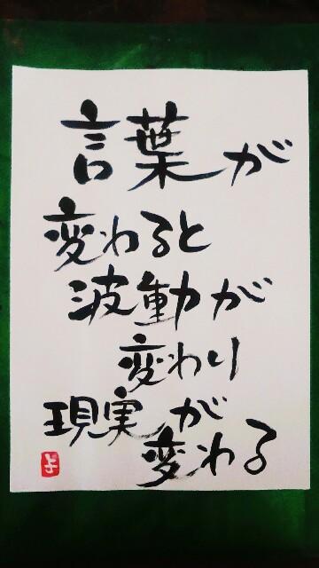 f:id:yoshikoPOP:20180823075012j:image