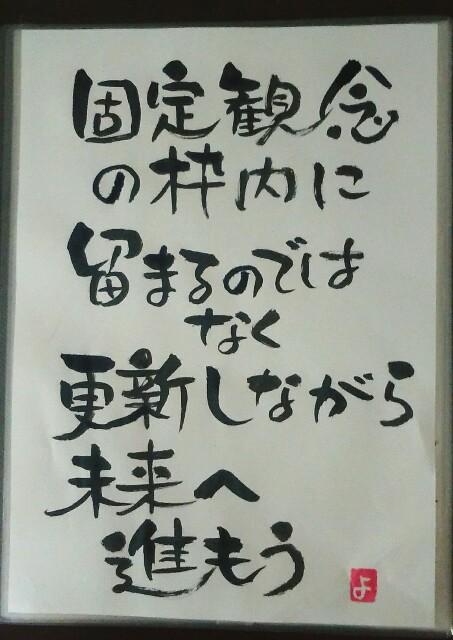 f:id:yoshikoPOP:20180910093456j:image