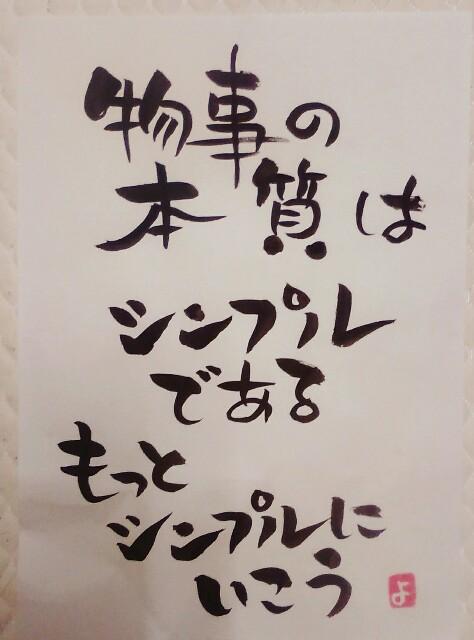 f:id:yoshikoPOP:20180913215722j:image