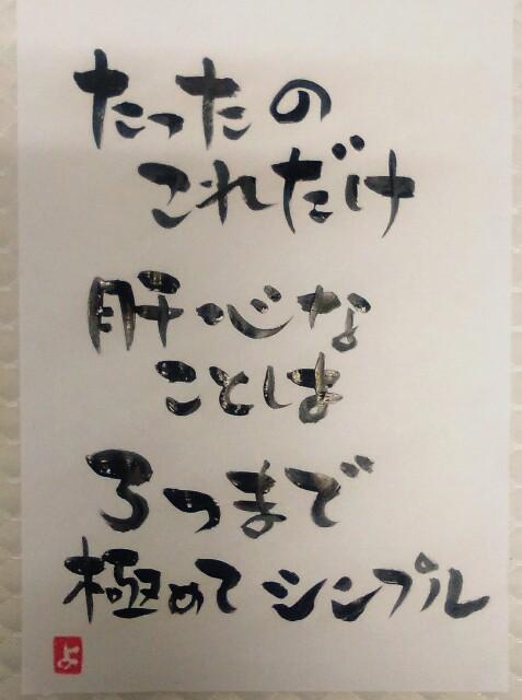 f:id:yoshikoPOP:20180915213152j:image