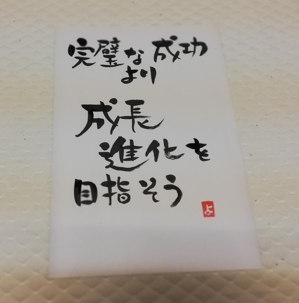 f:id:yoshikoPOP:20181013215204j:plain