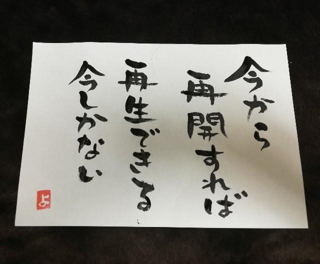 f:id:yoshikoPOP:20181205233159j:image