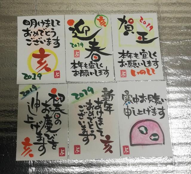 f:id:yoshikoPOP:20181215221557j:image
