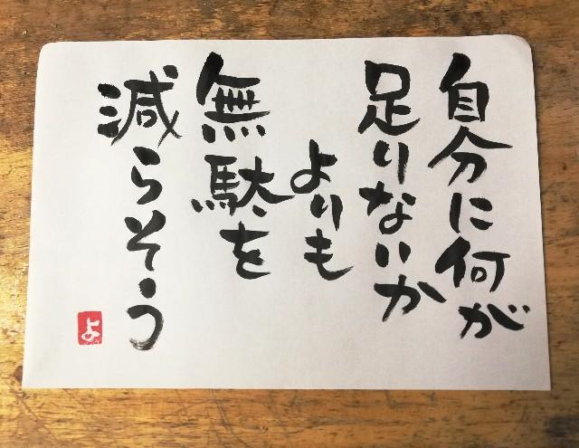 f:id:yoshikoPOP:20190119230513j:image