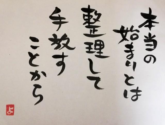 f:id:yoshikoPOP:20190410235844j:image