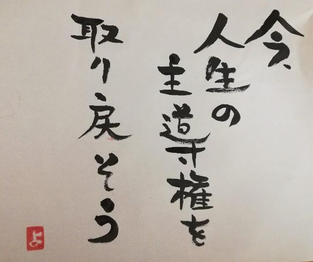 f:id:yoshikoPOP:20190423191828j:image
