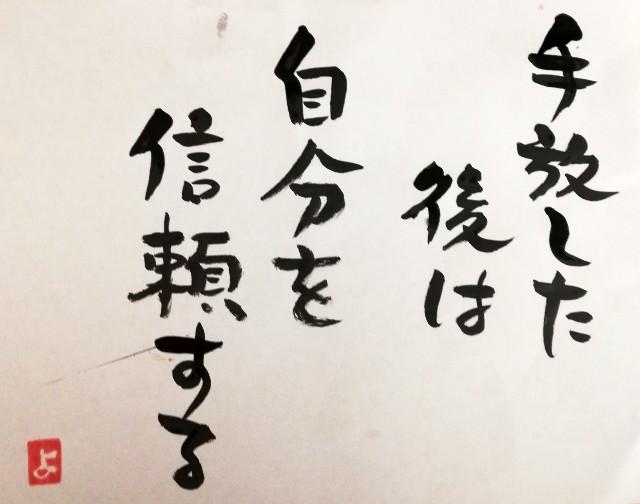 f:id:yoshikoPOP:20190425232638j:image