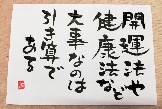 f:id:yoshikoPOP:20190430094155j:image