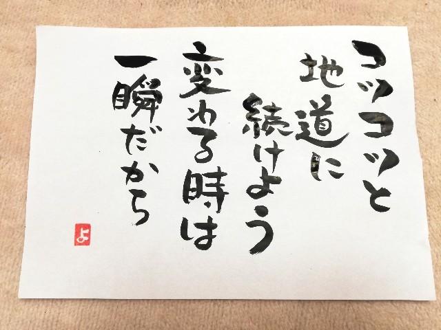 f:id:yoshikoPOP:20190508061257j:image
